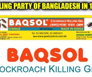 Baqsol-Cockroach-Killing-Gel