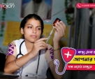 Home Nursing Care Services in Basundhara
