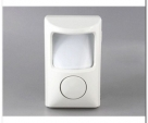 Small Electronic Dog Alarm Mini Wireless IR Motion Sensor For Home Security