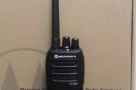 Motorola GP-3688 199-Channel Two-Way Radio