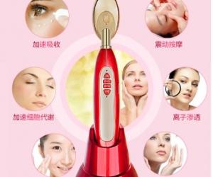 Beauty-Eye-Essence-Ion-Beauty-Heating-Facial-Eye-Massager