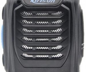 Kirisun-PT558S-Japanese-walkie-Talkie-Bangladesh-