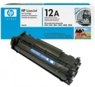 HP 12A Toner (HP LASER PRINTER-1010,1020,1012,1015,1022,3030,3055)