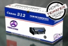 Canon-312-Toner-Cartridge--for-Canon-3100-3150-3050-Printer