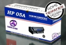 HP 05A Compatible Toner For HP 2035, 2055 Printer