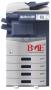Toshiba Digital Multinational Copier E-Studio 456