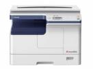 Toshiba-Digital-Copier-e-STUDIO-2506-Digital-25-CPM-Copier-Machines
