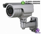 Mobile Monitoring CCTV Camera Package 12