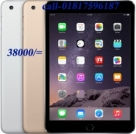 IMPORTED-ORIGINAL-iPad-mini-3-Wi-Fi-64GB---Gold--cellular--wifi-