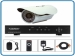 1 PCS  CCTV  Security Camera with DVR Package Price in bd