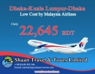 Return Air Ticket  by low cost  Dhaka to Kuala Lumpur