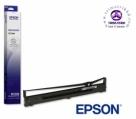 Epson-LQ2090-Ribbon-Bangladesh-Trimatrik