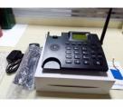 Panasonic-ZT600G-Land-phone-Dual-Sim-