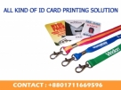 Office/ School RFID Card Printing Service in Bangladesh