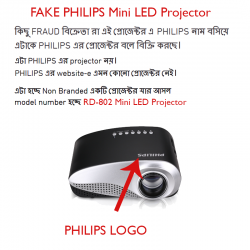 Philips-Projector