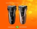 Philips S1010 three-head electric shaver