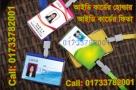 id-card-price-in-bangladesh