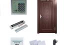 Door-Lock--RFID-Access-Control