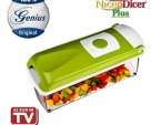 Multi vegetable fruit cutter