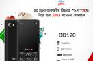 5 STAR BD120