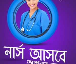 Home-Nursing-Care-Services-in-Gulshan