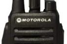 Motorola V308 16-CH Two Way Radio Walkie Talkie
