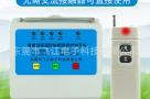 Motor-Pump-Wireless-Remote-Control-S-1901
