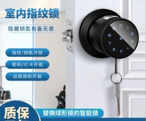 smart-door-lock-double-sided-door-lock-WiFi-App-Electronic-Digital-Door-Locks