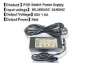 DC-52V-15A-Power-Supply-Adapter