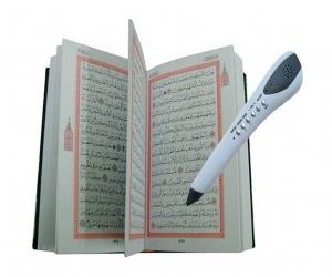 Digital-Quran