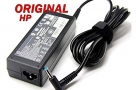 Brand-New-HP-195V-231A-Blue-Pin-Charger
