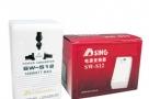 Voltage-Converter-220v-to-110v-100W
