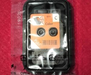 Canon-CA92-Printer-Head-Color-for-Canon-G1000