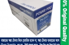 Power-Print-TN-2331-Black-Toner-for-Brother-Laser-Printer