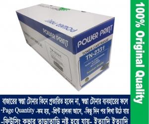 Power-Print-TN-2331-Black-Toner-for-Brother-Laser-Printer
