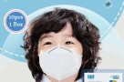 KN95-Kids-Masks-95-Filtration-Children-Disposable-Face-Mask-for-Girls-Boys-Non-Woven-PM25-Dust-Proof-Mask-Protection