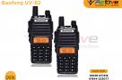 Baofeng-UV82-best-price-in-bd-