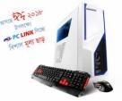 -Core-i3-4TH-GEN-4GB-RAM-500GB-HDD