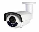 DGC1205 Bullet CCTV Camera - White