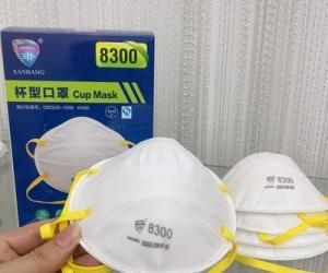 Sanbang-8300-FFP2-Cup-Type-Protective-Mask-20pcs-in-Bangladesh