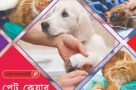 Pet Care Service In Dhaka Khilkhet