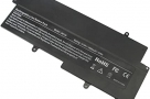 TOSHIBA-5013-ORGINAL-BATTERY