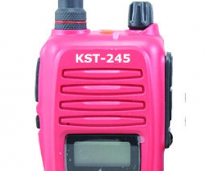 SBR-Walkie-Talkie-Bangladesh