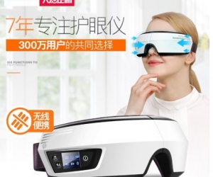 Wireless-Foldable-Eye-Massager-Music-Electric-Eyes-Relax-Therapy-with-Heat-Compression-NT-Y12-1WS