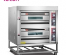 Multi Functional Baking & Pizza GAS Oven in Bangladesh