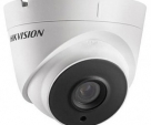#Hikvision_CCTV_Camera_price_in_BD.