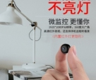 Camera-Very-Small-Easy-to-Hide-Camera-Double-Password-Protection-Mini-Wifi-Camcorder