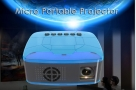 Projector-pocket-micro-mini-BIS-projector