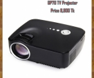 Viviright GP70  Mini LED TV Projector