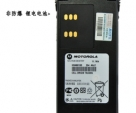 Walkie Talkie Battery for Motorola GP-328Lithium Ion Battery